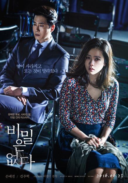 게릴라 사서추천: 故김주혁, Joo-Hyuk, Kim