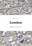 London(런던)