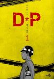 D.P. 1: 개의 날